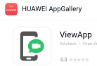 ViewApp is now available in the AppGallery